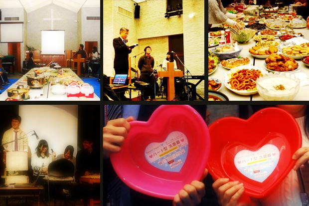 愛餐会2010