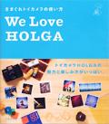きまぐれトイカメラの使い方 We Love HOLGA
