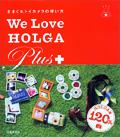 きまぐれトイカメラの使い方 We Love HOLGA Plus +