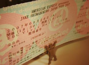 ジェイク・シマブクロ ジャパンツアー2007