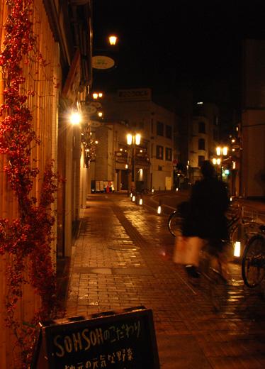 ロープウェー街